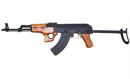 CYMA AKMS with Wooden Foregrip (Real Wood, Steel), CM048SU