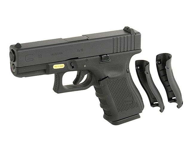 WE G Series 19 Gen. 4 GBB, Black | Airsoft-kauppa Tradesoft - kuula-aseet
