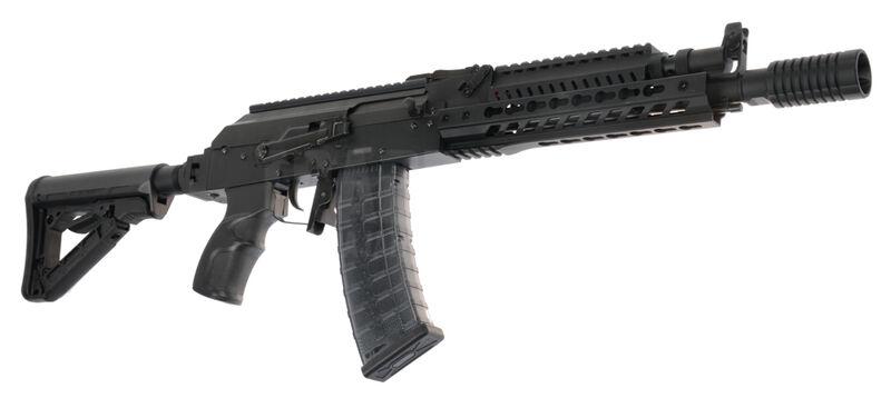 G&G RK74-E Tactical with ETU and MOSFET Units (Full Metal) | Airsoft-kauppa Tradesoft - kuula-aseet