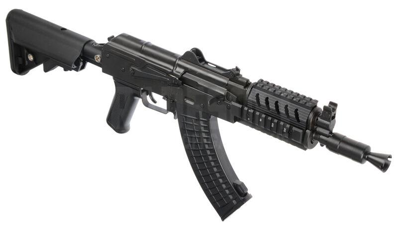 LCT AK-74UN RIS (Steel) | Airsoft-kauppa Tradesoft - kuula-aseet